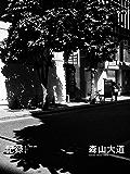 RECORD No.35 (Akio Nagasawa Publishing)