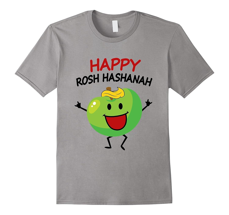 Cute Apple Saying Happy Rosh Hashanah Funny Jewish Tee Shirt-4LVS