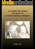 Analisi dei prezzi nei lavori di conservazione e restauro (Strumenti per la progettazione Vol. 1)