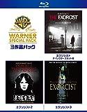 エクソシスト ワーナー・スペシャル・パック(3枚組)初回限定生産 [Blu-ray]