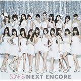 NEXT ENCORE(DVD付)