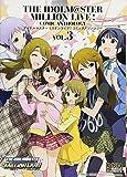 アイドルマスター ミリオンライブ!  コミックアンソロジー VOL.3 (DNAメディアコミックス)