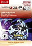 Pokemon Ultra Mond [Nintendo 3DS Download Code]