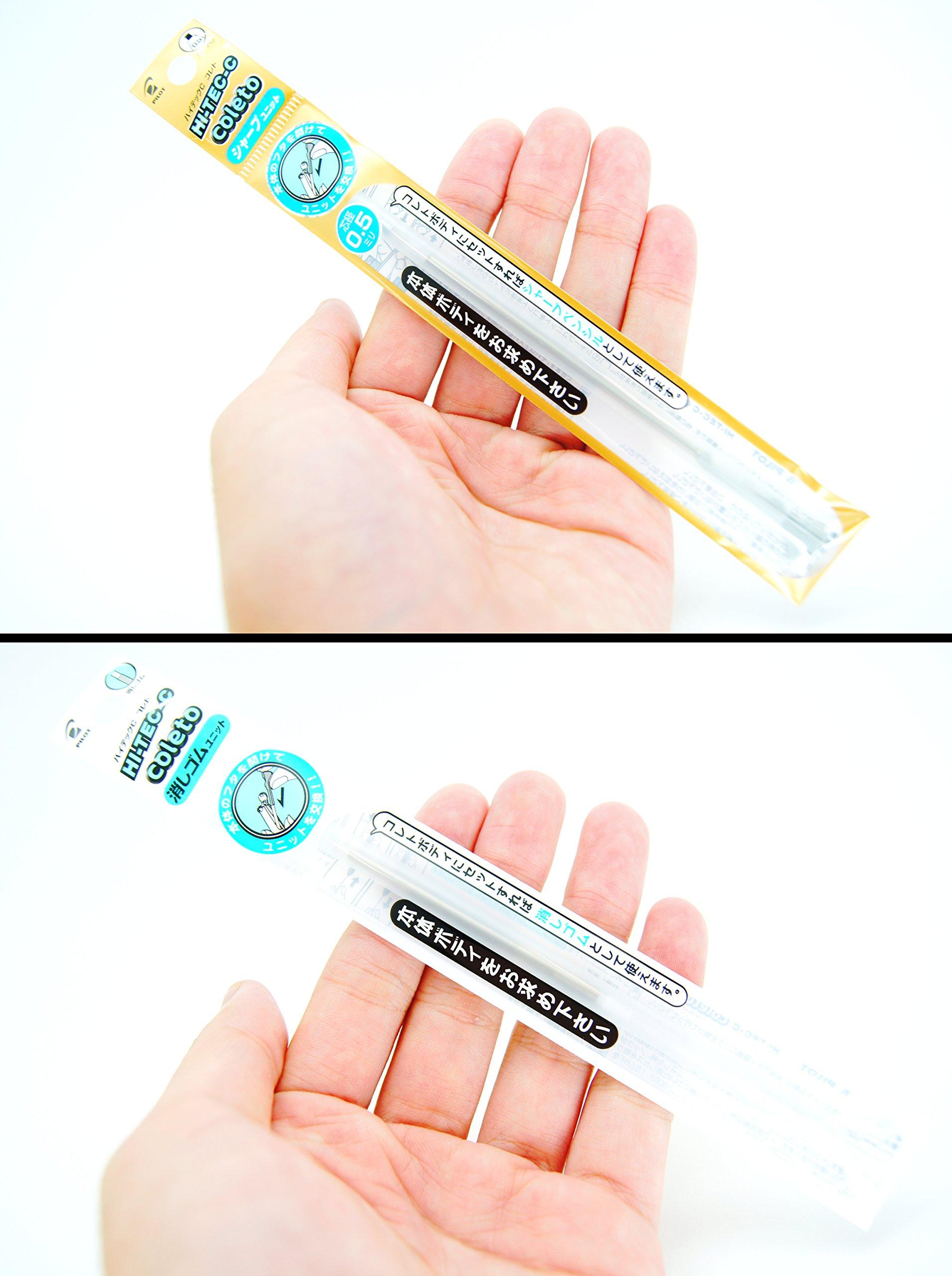 Pilot Hi-tec-c Coleto Gel Ink Pen 0.5mm 15 Color Refills, Mechanical Pencil Unit for 0.5mm Lead, Eraser Unit, Sticky Notes Value Set by Stationery JP (Image #7)