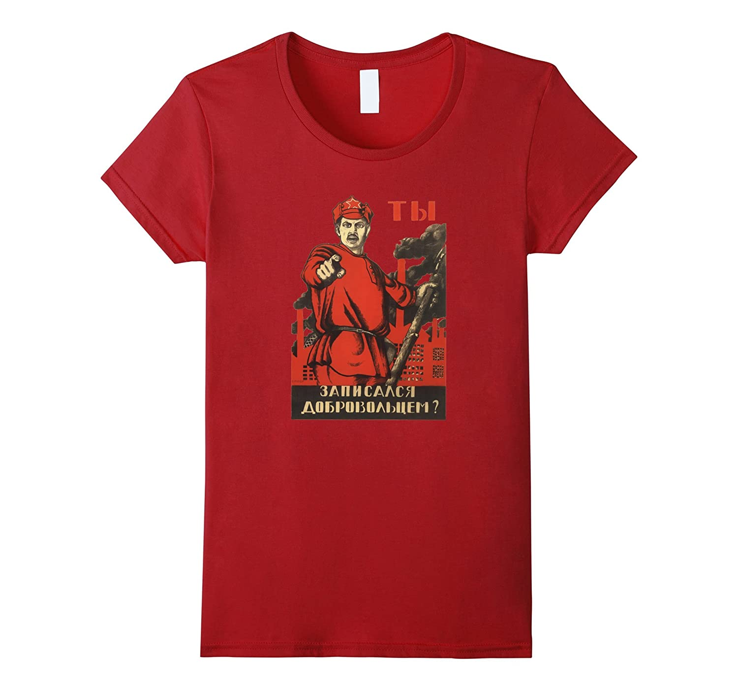 Have You Volunteered Vintage USSR Retro Soviet Poster Tee