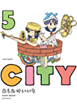 CITY(5) (モーニングコミックス)