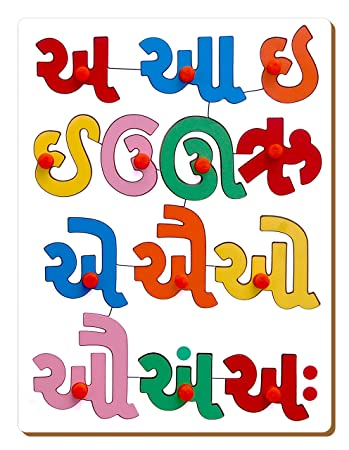 The Kiddy Depot - Gujarati Vowels Educational Wooden Tray