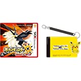 ポケットモンスター ウルトラサン 【Amazon.co.jp限定】オリジナルパスケース A柄 サンver. 付 - 3DS