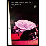 Road to Catharsis Tour 2018[DVD]