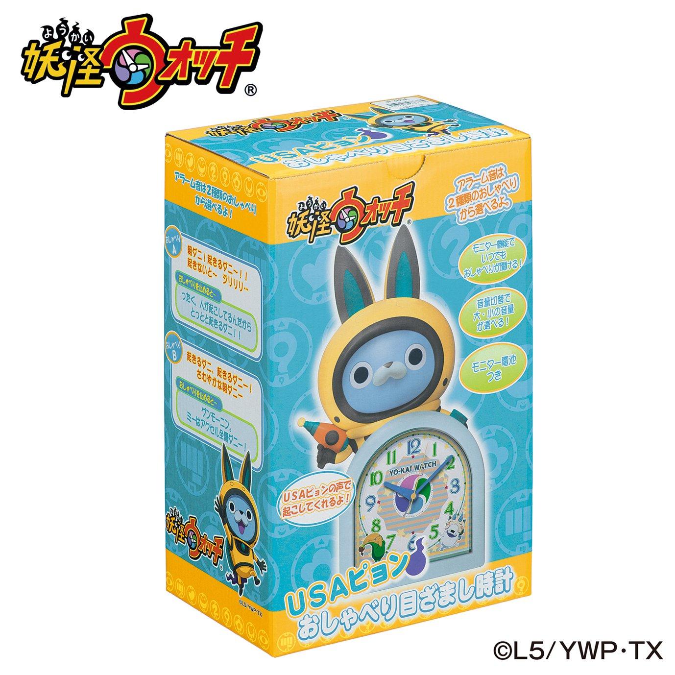 Seiko Yokai Reloj de Cuarzo Reloj Despertador (Blanco Perla Pintura) Estados Unidos Byun jf380 a: Amazon.es: Hogar