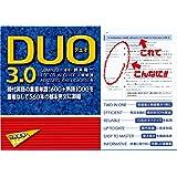 DUO 3.0