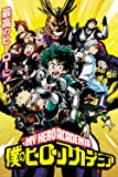 GB eye, My Hero Academia, Temporada 1, Maxi Poster