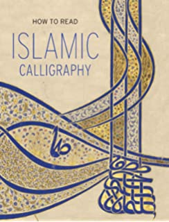 Amazon islamic calligraphy 9780748612123 sheila blair books how to read islamic calligraphy the metropolitan museum of art how to read fandeluxe Images