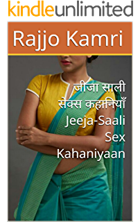 Urdu sex story shummi ki chudai