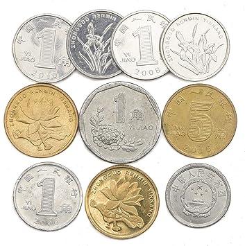 10 Antiguas Monedas de China Oficialmente la República Popular de ...