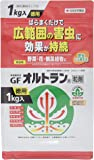 住友化学園芸 オルトラン粒剤 1kg