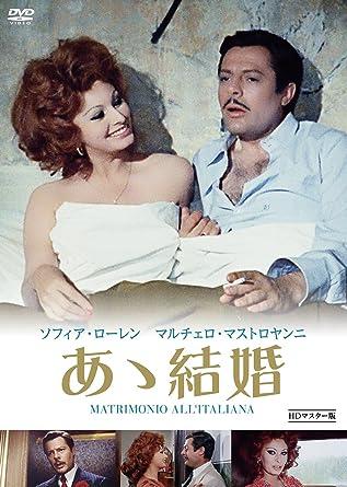 Amazon | あゝ結婚 HDマスター版...