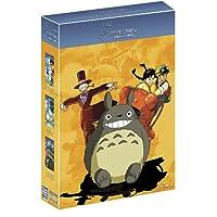 Ghibli. Volumen 01, 3 pack, naranja