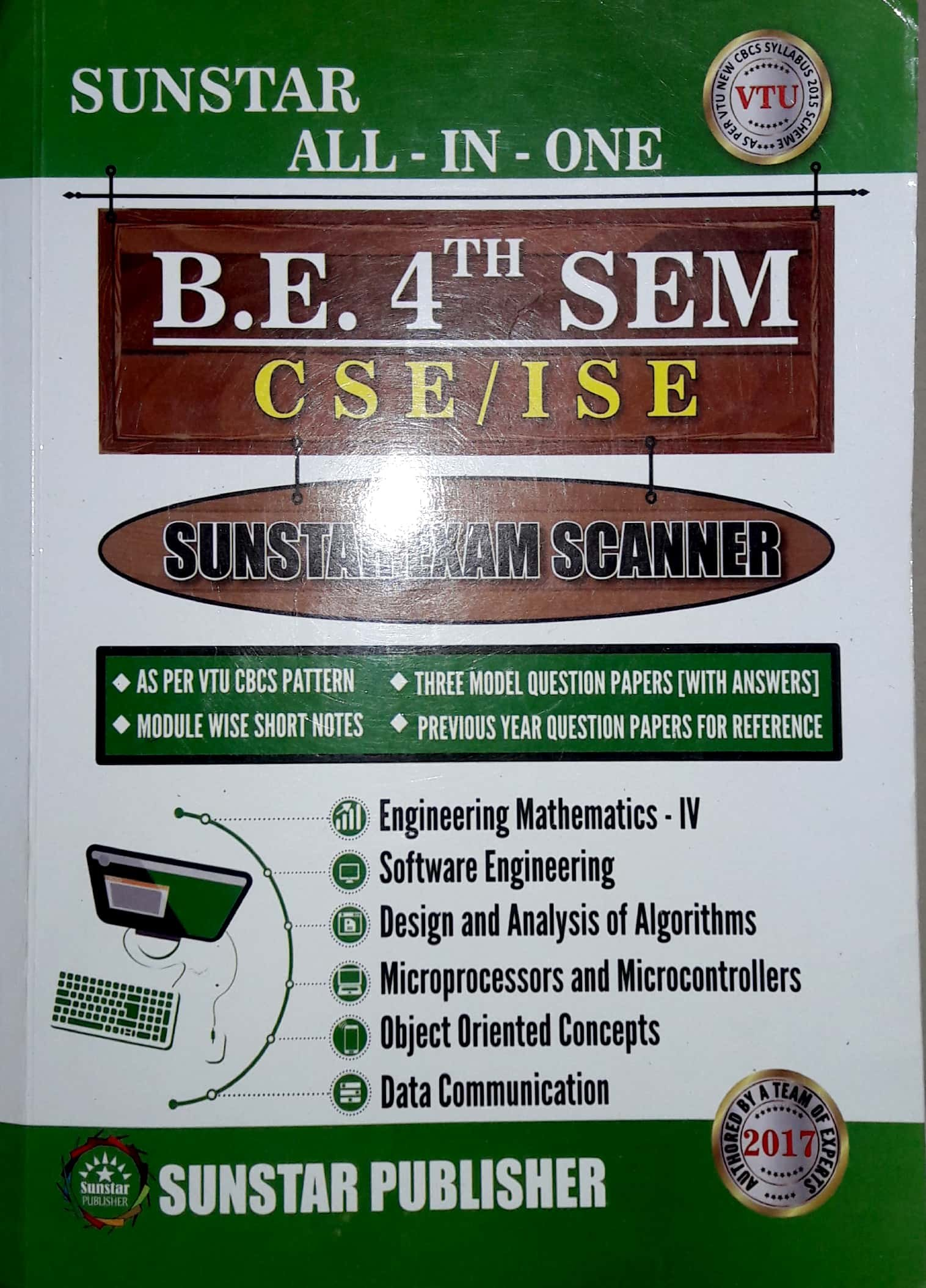 Amazon in: Buy SUNSTAR exam scanner for 4th sem CSE/ISE CBCS