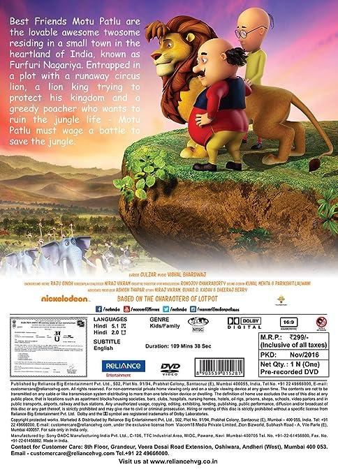 tamil movie Motu Patlu - King of Kings full movie download
