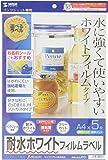 SANWA SUPPLY ラベルシール インクジェット耐水ホワイトフィルムラベル 5枚 LB-EJF01