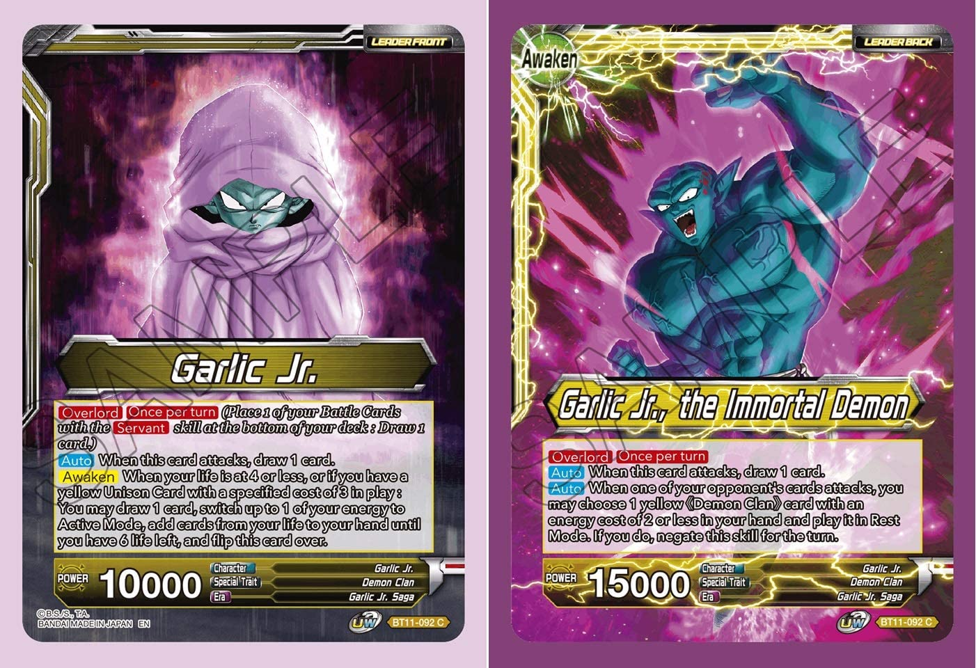 Amazon Com Garlic Jr Garlic Jr The Immortal Demon Bt11 092 C Toys Games // garlic jr., the immortal demon. amazon com