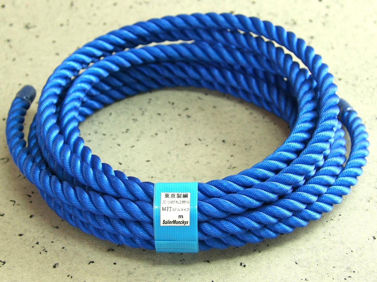 超激安 東京製綱 カラーナイロンレンジャーロープ B019MJQQ1G M打 三つ打ち 青 三つ打ち 直径12mm 10m 10m B019MJQQ1G, ライティングニケ:fa6beaef --- a0267596.xsph.ru