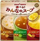ポッカサッポロ 選べる! みんなのスープ 8袋入97.4g×5個