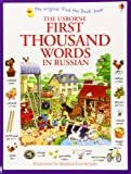 First Thousand Words in Russian (Usborne First Thousand Words)