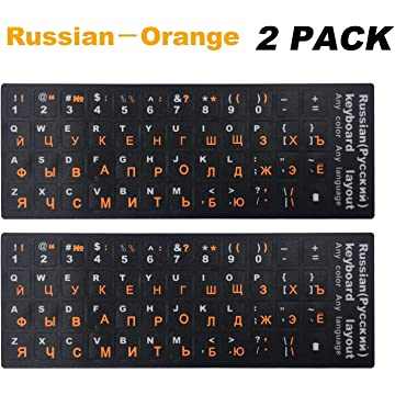 [2PCS Pack] FORITO Russian Keyboard Stickers, Keyboard Replacement Sticker Black Background with Orange