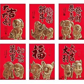 36 Stück Chinesisches Neujahr Rote Umschläge 2018 Jahr des Hundes ...