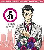 ミラクル☆トレイン キャラクターソング Vol.2 都庁前(杉田智和)