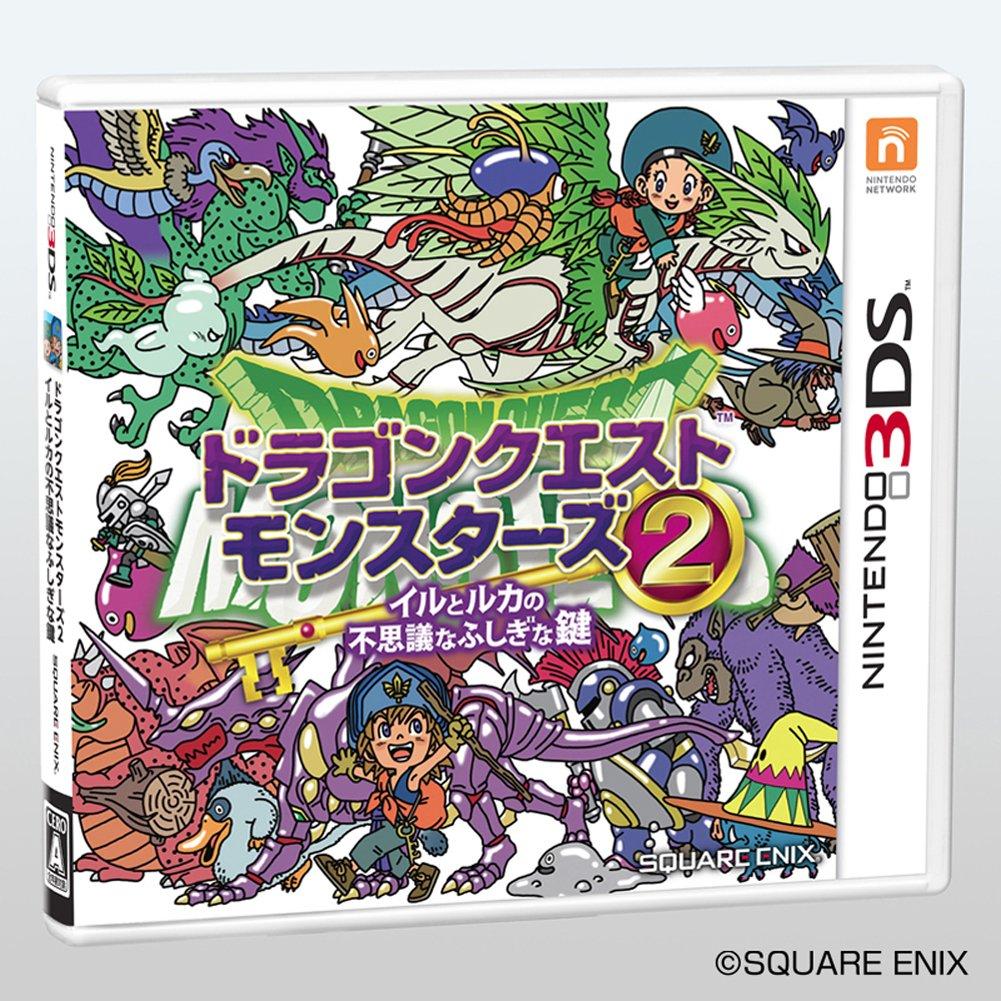 Dragon Quest Monsters 2 - Nintendo