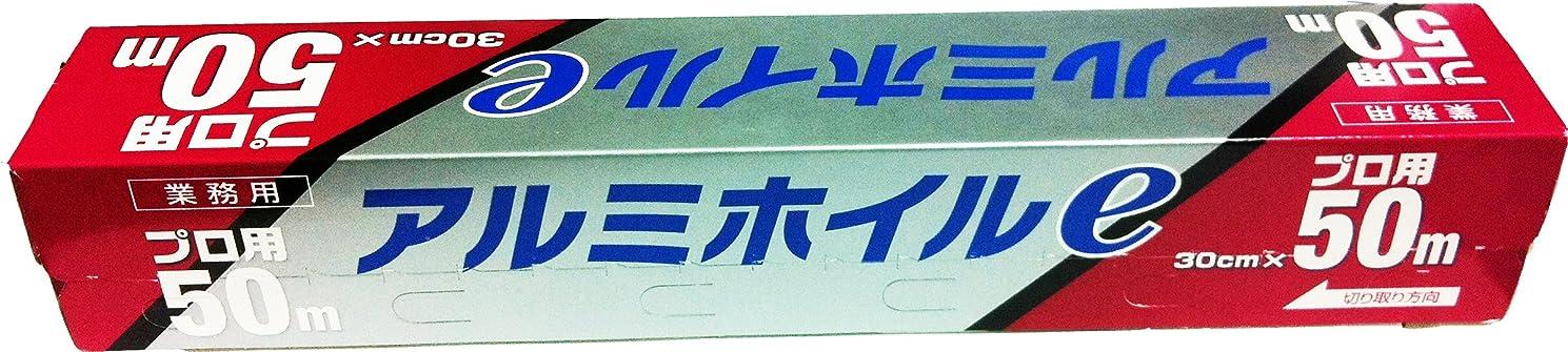 チャート第五チャップアルミホイル 30cm x 50m (水野PB)