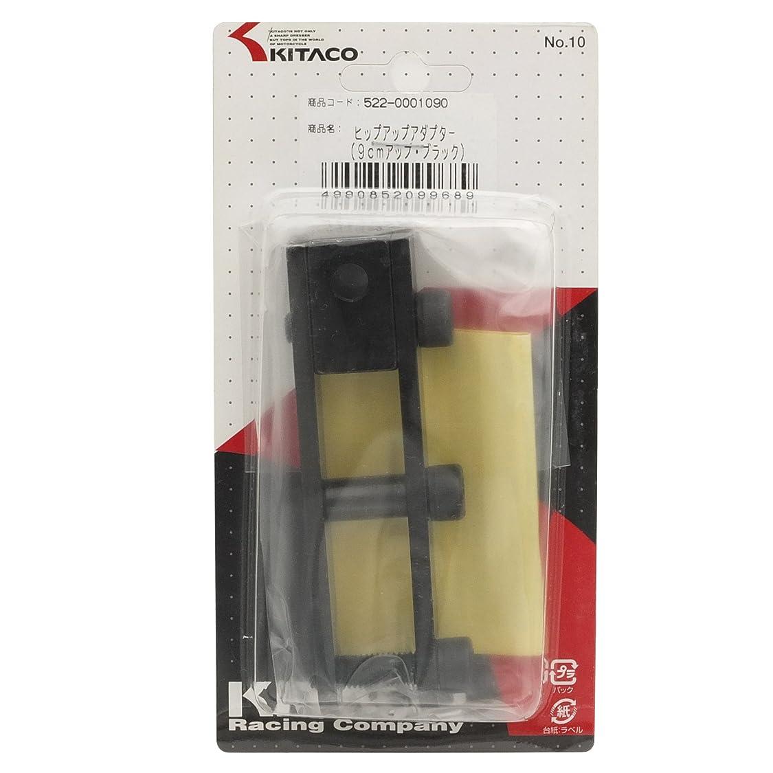 普遍的な栄養渦EFFEX(エフェックス) ローダウンキット 18mm/15mmダウン MT-09/ABS(14-17)、MT-09 TRACER(15-17) PHA350D