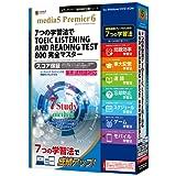 メディアファイブ 7つの学習法で TOEIC 800 完全マスター
