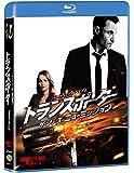 トランスポーター ザ・シリーズ ニューミッション コンプリート・ボックス(2枚組) [Blu-ray]