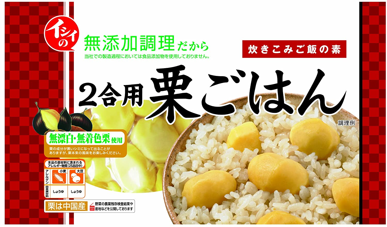 Amazon | イシイの炊きこみご飯の素 2合用 栗ごはん | 石井食品 | おこわ・炊き込みご飯 通販