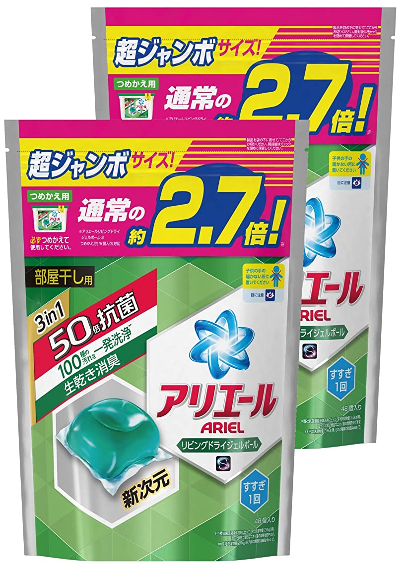 魔法アパート紳士【まとめ買い】ボールド 洗濯洗剤 ジェルボール3D 癒しのパールボタニアの香り 詰め替え 16個入×2個
