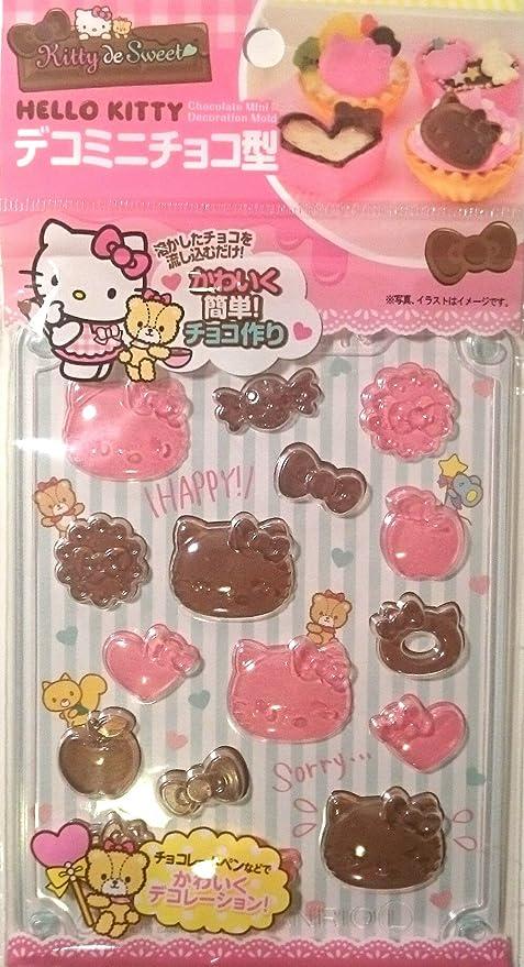 Sanrio Hello Kitty Chocolate Candy Cookie Decoration Making Mold 16 Type Handmade Kit Kitchen Mini