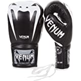 Venum Giant 3.0 Boxing Gloves with Laces