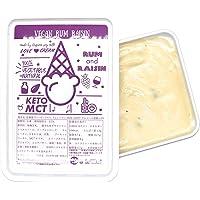 ISUPREME 低糖質 ヴィーガンアイス ラムレーズン味 有機豆乳使用 (1000ml) NON-DAIRY