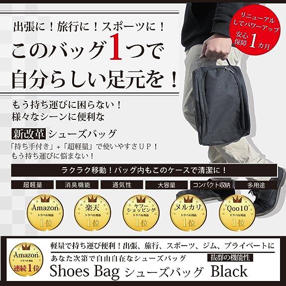 e7b339a48fd3 Amazon | archange シンプルシューズバッグ ブラック | トラベル用シューズケース