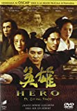 Hero [DVD]