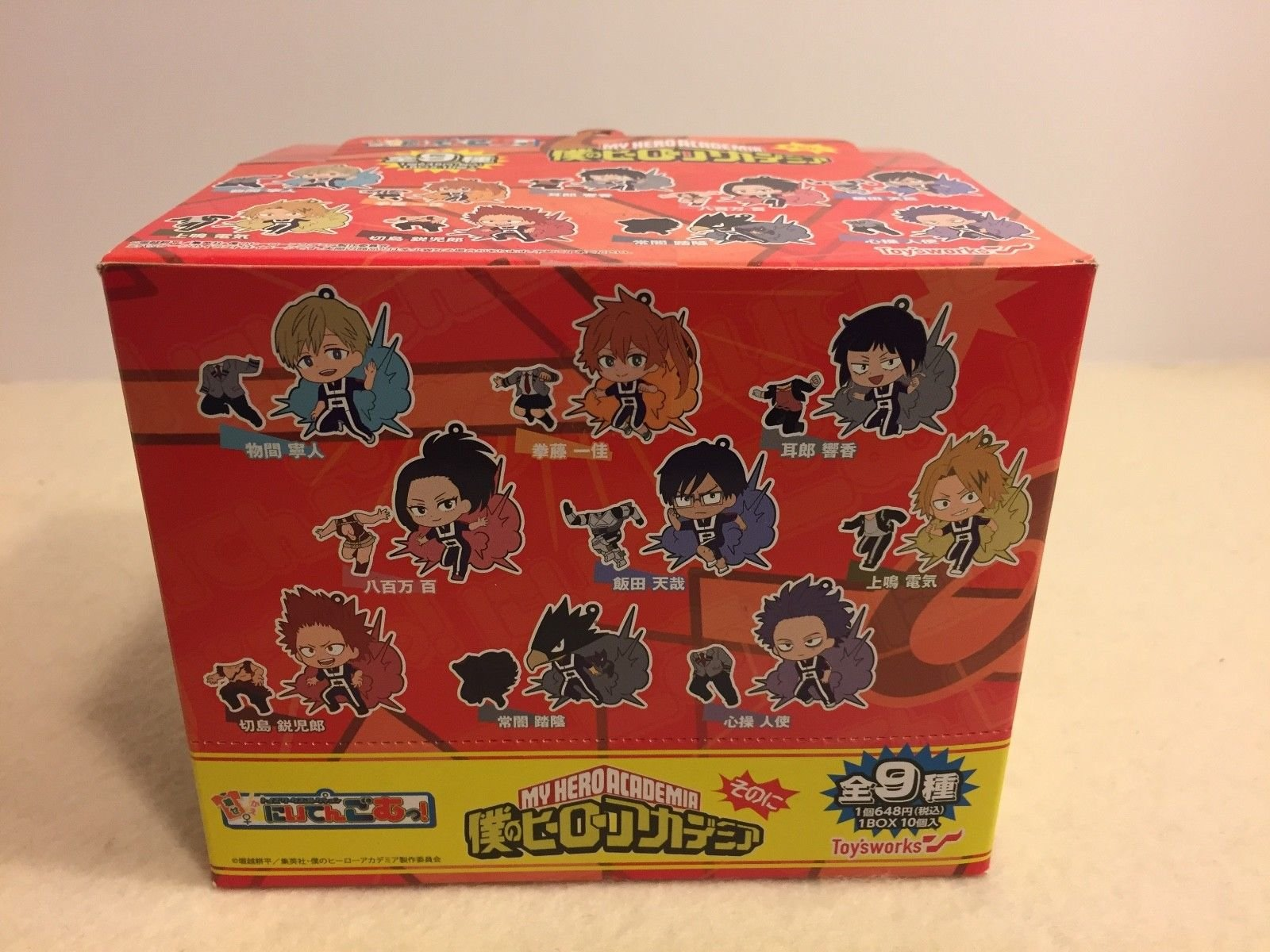My Hero Academia series 2 rubber strap cell phone charm / NEW box of 10