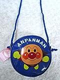 アンパンマン 丸ポシェット 青