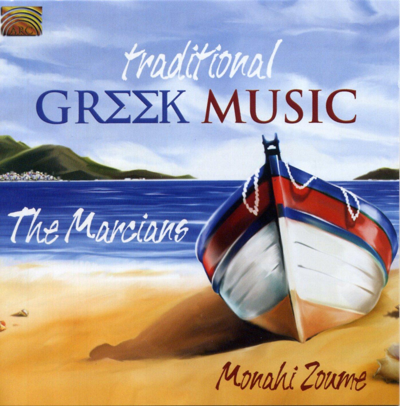 Traditional Greek Music: Bargain Fresno Mall Zoume Monahi