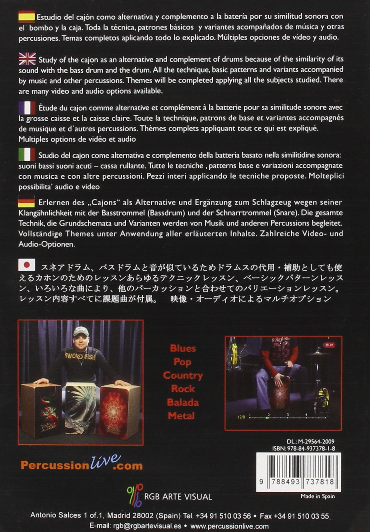 Cajon Method and Other Percussions - Rock: Rhythm Patterns Blues, Pop, Rock, Balada, Metal: Dany Moreno: 9788493737818: Amazon.com: Books