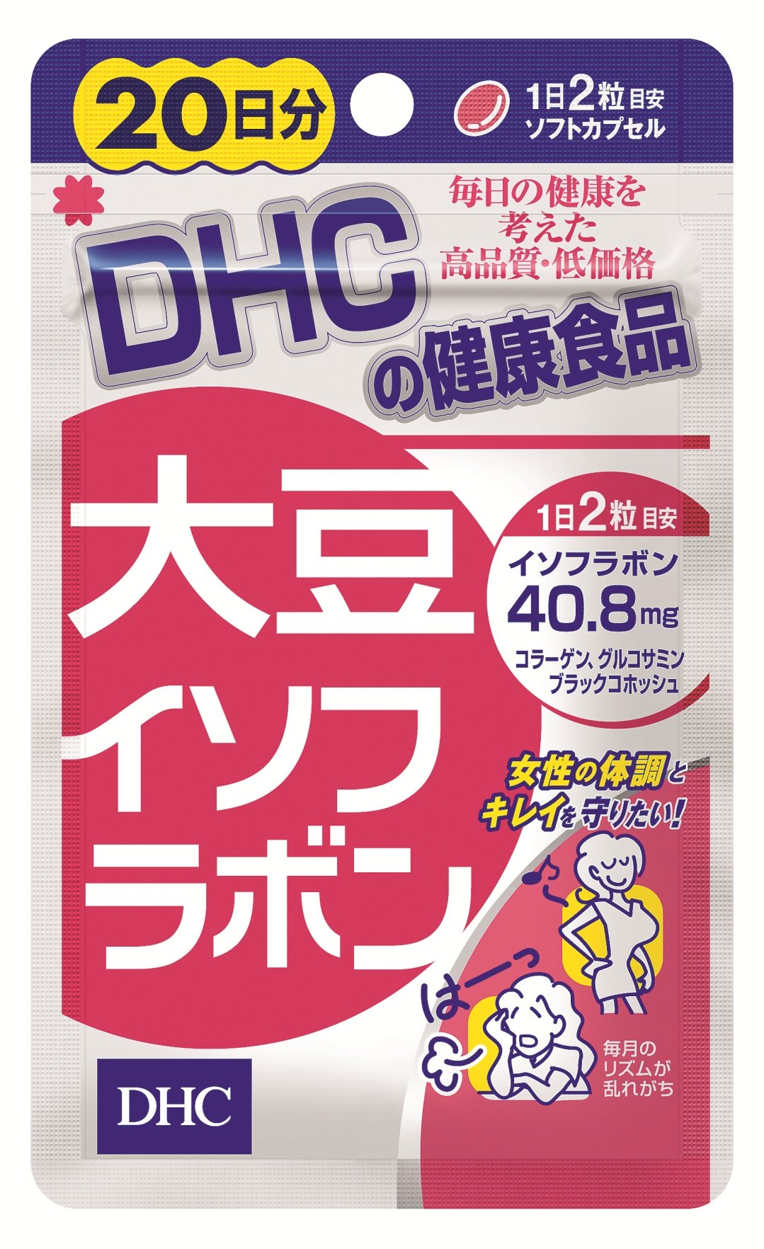 DHC 20 days 40 grain -Daizu isofurabon by DHC (Dee H. Sea)