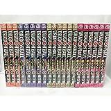 ドラゴンボール フルカラー コミック 1-20巻セット (ジャンプコミックス)